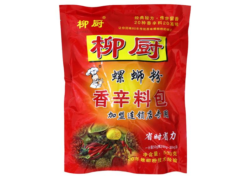 广西香辛料包