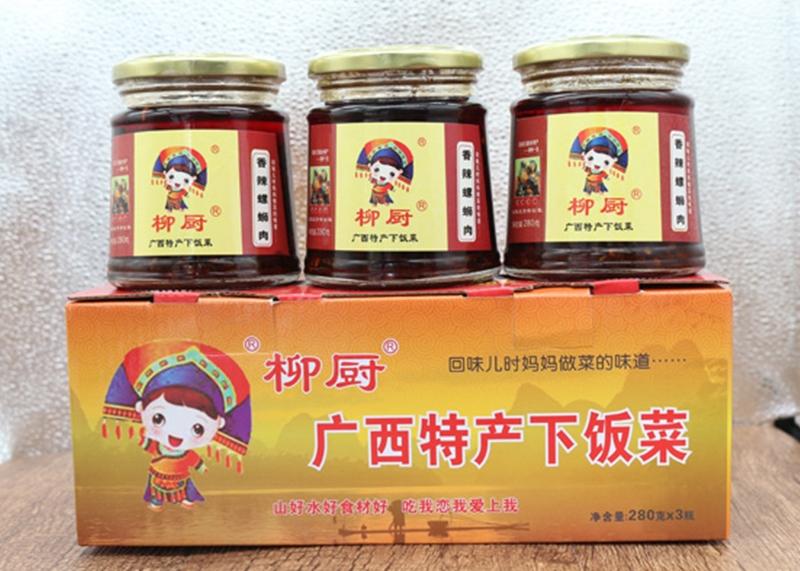 长沙香辣螺蛳肉礼盒